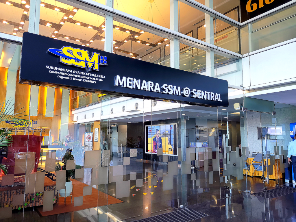 How To Register A Company In Malaysia With Ssm 2020 Updated Sterrific
