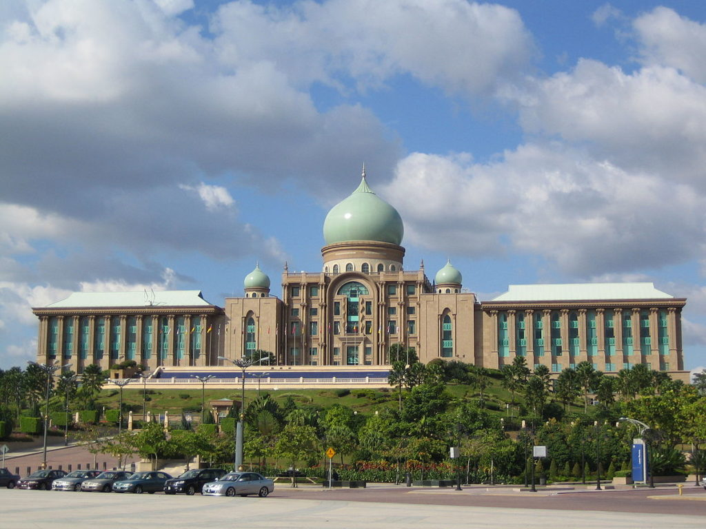 startup funding malaysia Government